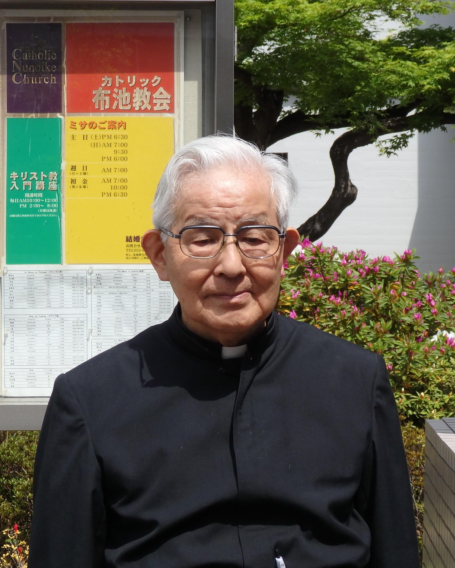 平澤神父様HP